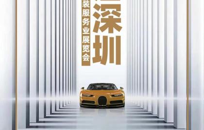 第21届AAITF(九州)展,Profilm尊膜期待与您再次相见
